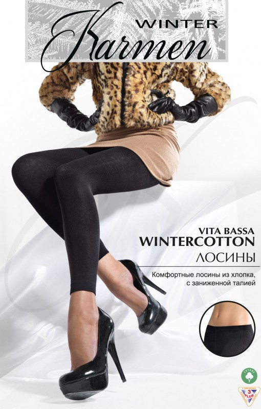 Karmen Wintercotton VB лосины