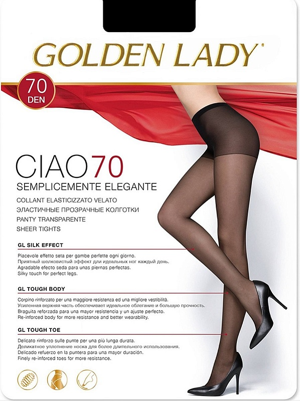Golden Lady Ciao 70 Колготки